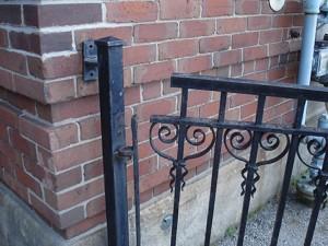 a gate.